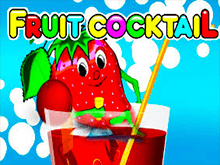 Автомат Вулкан Fruit Cocktail
