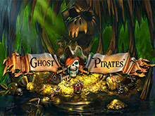 Авмтаот Вулкан Ghost Pirates