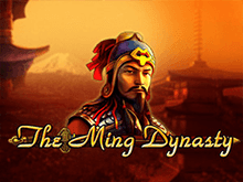 Вулкан автоматы The Ming Dynasty